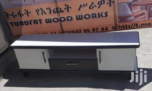 Wooden Tv Stand 1.50 | Furniture for sale in Addis Ababa, Bole