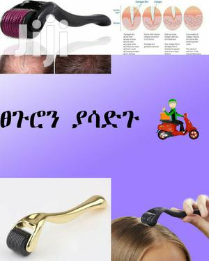 የፀጉር ማሳደግያ | Tools & Accessories for sale in Addis Ababa, Bole