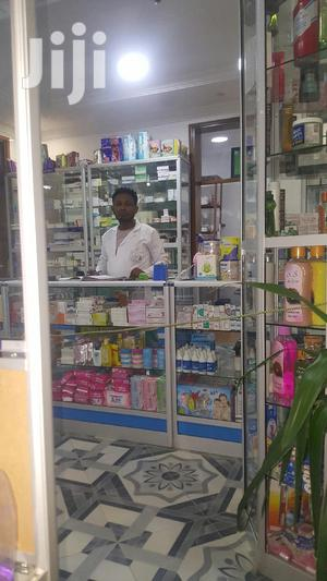 Senior Clinical Pharmacist | Healthcare & Nursing CVs for sale in Addis Ababa, Nifas Silk-Lafto