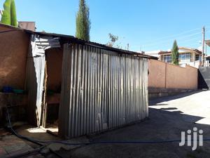 የሚሸጥ ቦታ ሲኤምሲ ሚኒሰሰትሮች ሰፈር | Land & Plots For Sale for sale in Addis Ababa, Yeka
