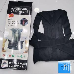 Posture Support Brace   Sports Equipment for sale in Addis Ababa, Yeka