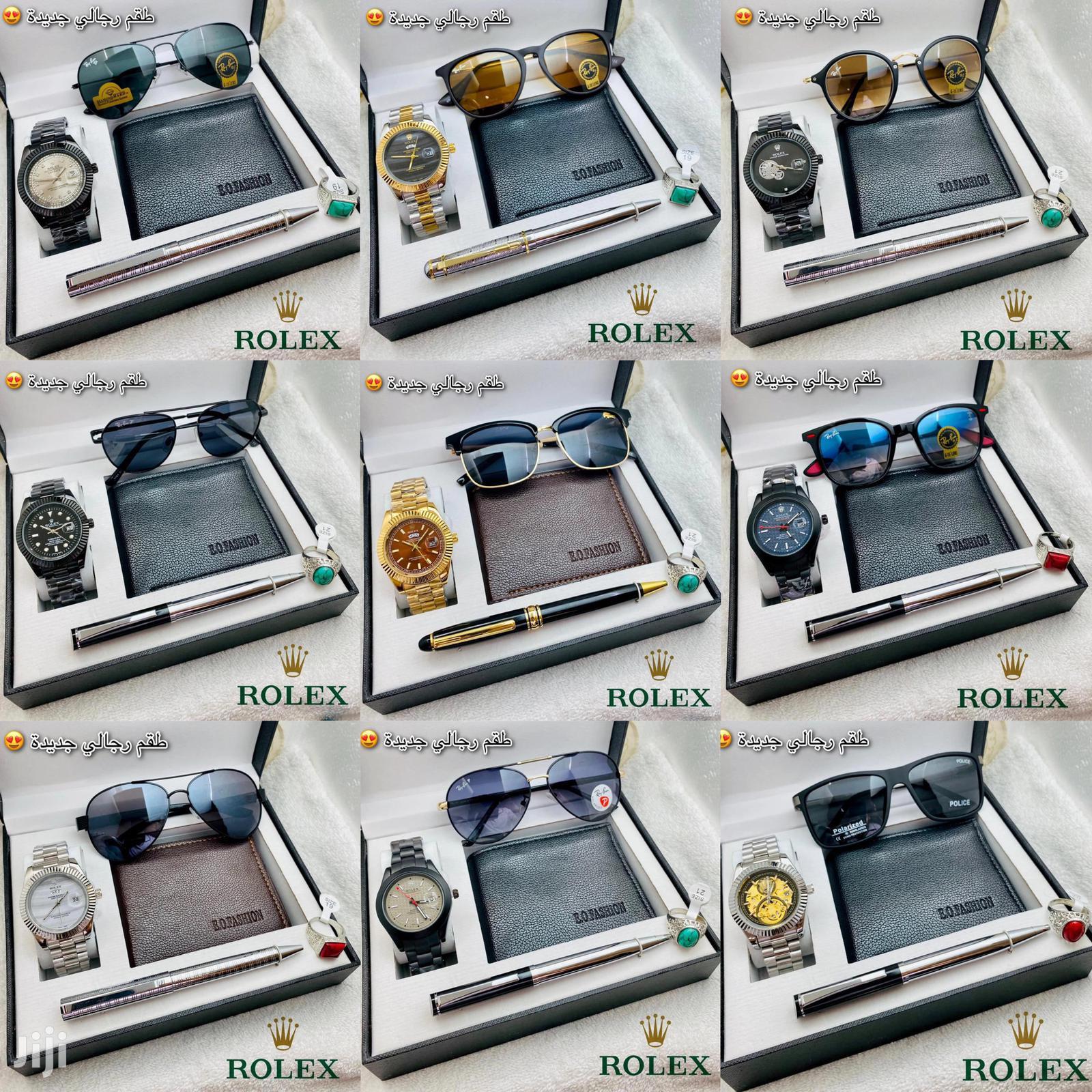 Rolex Gift Set