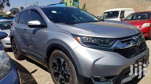 New Honda CR-V 2019 Touring FWD Gray | Cars for sale in Addis Ababa, Kirkos
