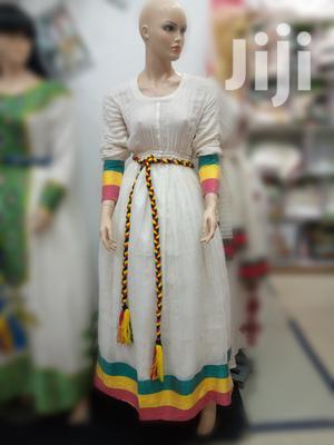 ለጥምቀት ባንዲራ ልብስ | Clothing for sale in Addis Ababa, Gullele