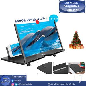 3D Mobile Magnifier | Accessories for Mobile Phones & Tablets for sale in Addis Ababa, Bole