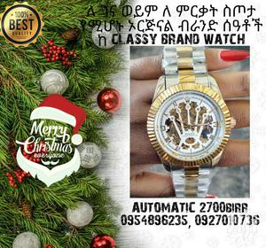 Rolex Automatic Watch Rolex Crown Inside It | Watches for sale in Addis Ababa, Bole