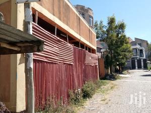 የሚሸጥ ቦታ ሲኤምሲ ሚካኤል አካባቢ | Land & Plots For Sale for sale in Addis Ababa, Bole