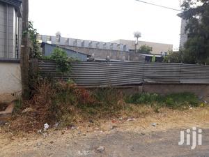 የሚሸጥ ቦታ አያት ኮምፓውድ | Land & Plots For Sale for sale in Addis Ababa, Bole