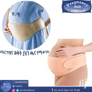 Pregnancy Belt | Clothing Accessories for sale in Addis Ababa, Bole