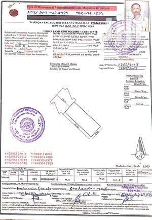 Plot of Land at Adama Town ( Ground Plus Area) | Land & Plots For Sale for sale in Oromia Region, Adama