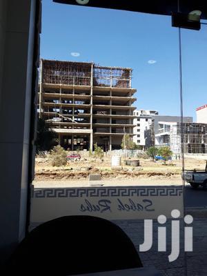 የሚሸጥ ቦታ ሰሚት ሳፋሪ ሁለት መንገድ ያለው ዋና አስፓልት ላይ | Land & Plots For Sale for sale in Addis Ababa, Bole