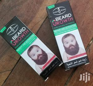 Brand New Beard Oil   Tools & Accessories for sale in Addis Ababa, Lideta