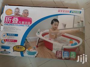 Kids Folding Bath Tub ተጣጣፊ የህፃናት ገላ ማጠብያ   Baby & Child Care for sale in Addis Ababa, Yeka