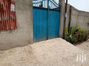 የሚሸጥ ቦታ ሰሚት አካባቢ መንገድ ዳር ለቢዝነስ | Land & Plots For Sale for sale in Addis Ababa, Bole