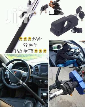 ዘመናዊ የመሪ መቆለፊያ | Vehicle Parts & Accessories for sale in Addis Ababa, Bole