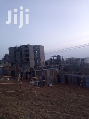 ጎርድ ሾላ በጣም ቆንጆ ቦታ ወዲያውኑ ስም መዞር የሚችል | Land & Plots For Sale for sale in Addis Ababa, Yeka