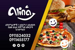 Catering Service | Party, Catering & Event Services for sale in Addis Ababa, Nifas Silk-Lafto