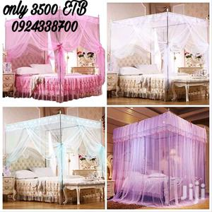 Mosquito Bed Net (Agober)   Home Accessories for sale in Addis Ababa, Bole