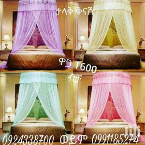 Mosquito Net (Agober) | Home Accessories for sale in Addis Ababa, Bole