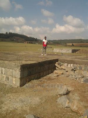 የሚሸጥ ጅምር ቤት/Home Basement for Sale | Land & Plots For Sale for sale in Oromia Region, Oromia-Finfinne