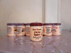 Cocoa Butter Queen Elizabeth in Addis Ababa   Skin Care for sale in Addis Ababa, Arada