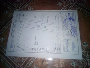 Plot of Land at Gambella Town ( Ayer Tena Village)   Land & Plots For Sale for sale in Gambela Region, Anuak