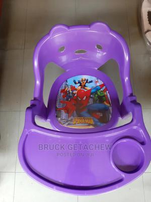 Baby Dinning Chair የህፃናት መመገቢያ ወንበር ከነጠረጰዛ | Children's Furniture for sale in Addis Ababa, Yeka