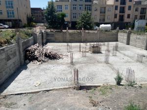 የሚሸጥ መሰርት የወጣለት ሲኤምሲ ሚኒስትሮች ሰፈር ኮምፓውድ ውስጥ | Land & Plots For Sale for sale in Addis Ababa, Bole