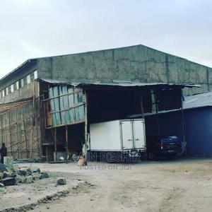 Warehouse at Furi   Commercial Property For Sale for sale in Addis Ababa, Nifas Silk-Lafto