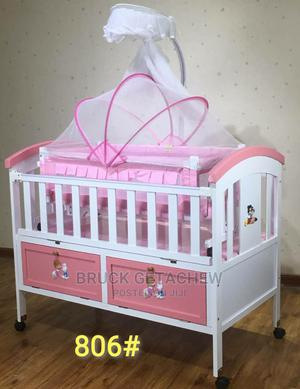 Kids Bed With Mosquito Net የህፃናት አልጋ ከአጓበር ጋር | Children's Furniture for sale in Addis Ababa, Yeka