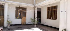 የሚሸጥ L ሼፕ ቤት ቦታ ጀሞ ሚካኤል አንበሳ ጋርጂ ጀርባ | Houses & Apartments For Sale for sale in Addis Ababa, Nifas Silk-Lafto