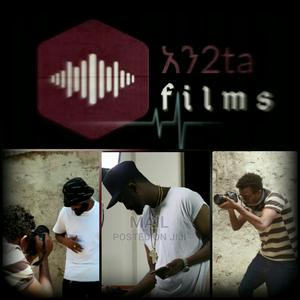 Video Editor and Cinematorgapher   Photography & Video Services for sale in Addis Ababa, Arada