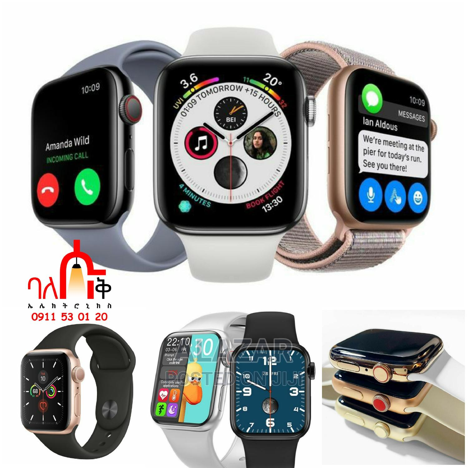 H22 Smart Watch (2021)   Smart Watches & Trackers for sale in Bole, Addis Ababa, Ethiopia
