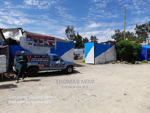 የሚሸጥ መሬት ፊጋ አካባቢ | Commercial Property For Sale for sale in Addis Ababa, Bole