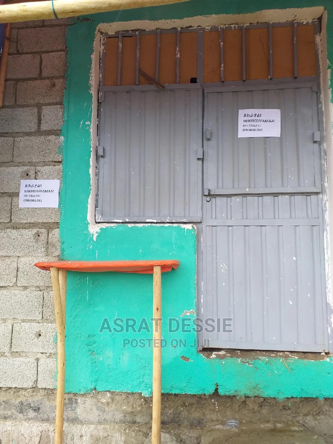 Archive: Shop For Rent, Summit Near Woreda 11