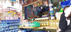 የሚሸጥ ኮንዶሚኒየም ቤት ሱቅ | Commercial Property For Sale for sale in Addis Ababa, Bole