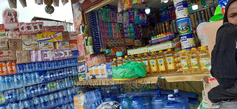የሚሸጥ ኮንዶሚኒየም ቤት ሱቅ | Commercial Property For Sale for sale in Bole, Addis Ababa, Ethiopia