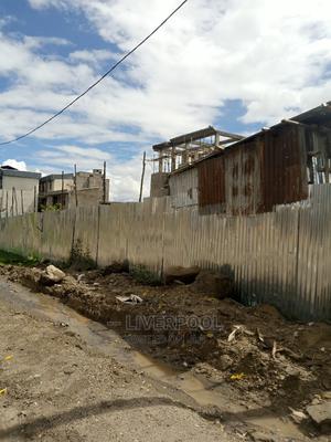አያት 49 በጣም አሪፍ ሳይት ነው። | Land & Plots For Sale for sale in Addis Ababa, Bole