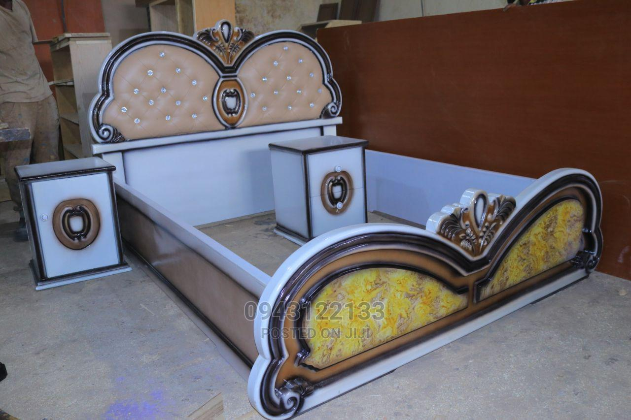 Archive: አልጋ/ New Bed
