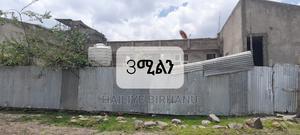 ለገጣፎ250 ካሬ ሜትር | Houses & Apartments For Sale for sale in Oromia Region, Oromia-Finfinne