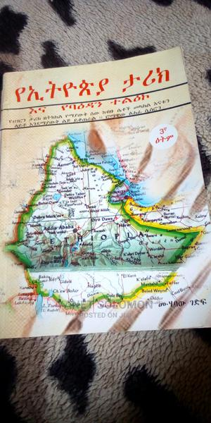 Ethiopian History Book for Adults   Books & Games for sale in Addis Ababa, Kirkos
