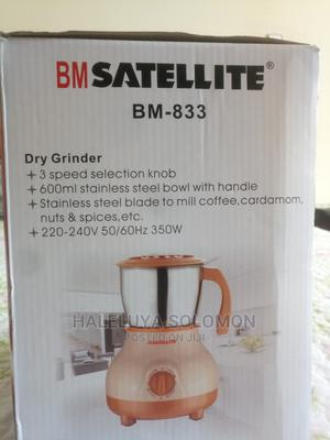 Dry Grinder | Kitchen Appliances for sale in Addis Ababa, Yeka