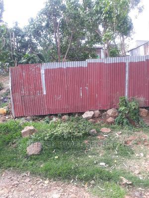Yemeshet 500kare Be Cmc Meri L Laye Yale | Land & Plots For Sale for sale in Addis Ababa, Bole