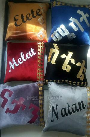 Pillow (ትራስ) | Printing Services for sale in Addis Ababa, Arada