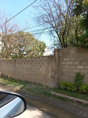 የሚሸጥ ቦታ ገርጂ ኢምፔሪያል አካባቢ | Land & Plots For Sale for sale in Addis Ababa, Bole