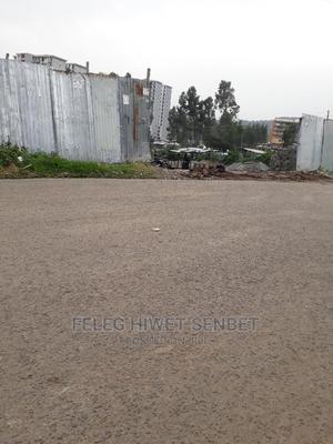 Yemeshet Bado Bota Cmc Meri Akebabe | Land & Plots For Sale for sale in Addis Ababa, Bole