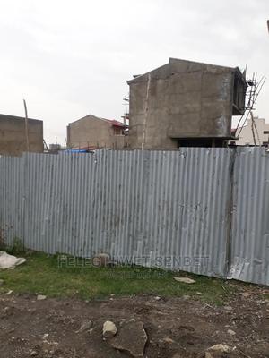 Yemeshet Bado Bota Yelemat Teneshe | Land & Plots For Sale for sale in Addis Ababa, Bole