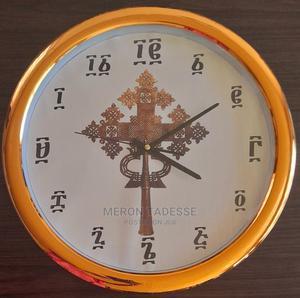 የአባቶች ቀን ስጦታ የእጅ እና የግርግዳ ሰዓት በፎቶ | Watches for sale in Addis Ababa, Nifas Silk-Lafto
