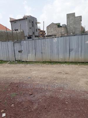 Yemshet Hegawe Karta Yalew 300 Kare | Land & Plots For Sale for sale in Addis Ababa, Bole
