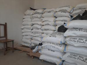 መና የፍርኖ ዱቄት አከፋፋይ | Feeds, Supplements & Seeds for sale in Addis Ababa, Bole